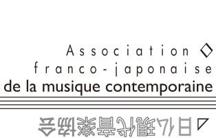 logo-fr-high1