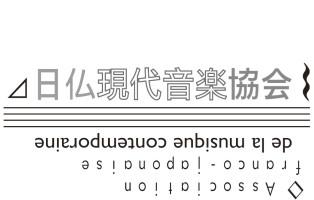 logo-jp-high1