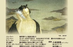 建長寺_オモテ_0918