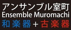 Ensemble Muromachi