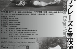 Muromachi_omote