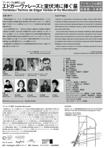 Muromachi_ura